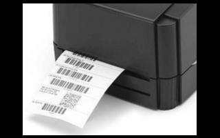 關于EPSON噴墨打印機的問題