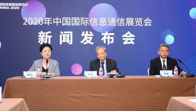 中国联通采取线上线下有机融合的办展新模式,推出P...
