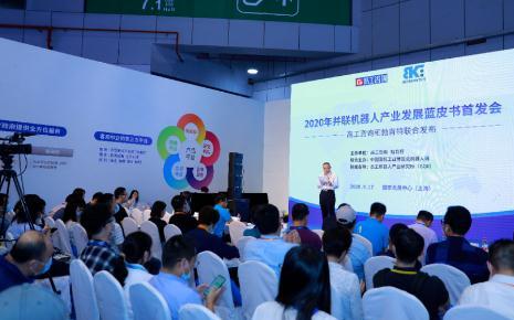 GGII攜手勃肯特潛心打造了《2020年并聯機器人產業發展藍皮書》