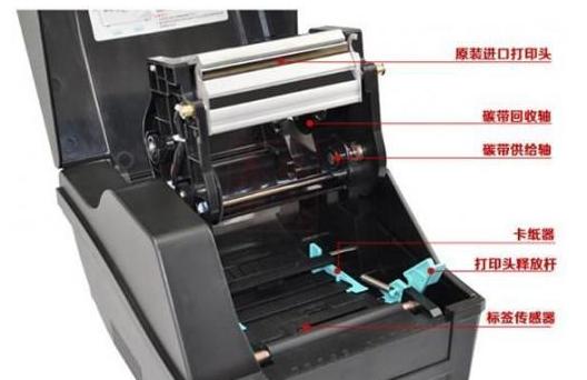 两招实现无线网络共享打印机