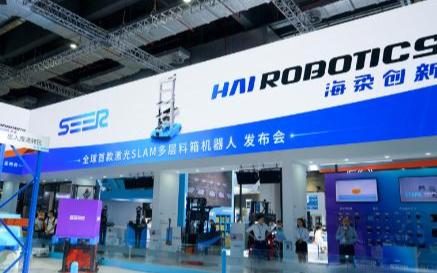海柔創新與SEER聯手推出全球首款激光SLAM多層料箱機器人