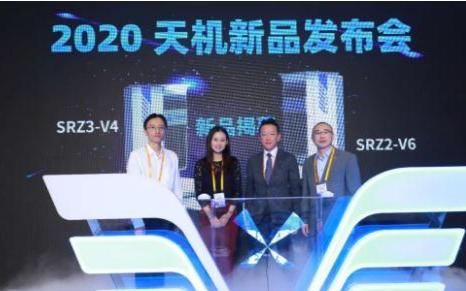 天機正式發布天機倒掛SCARA SRZ系列  機董事長陳曦等進行揭幕