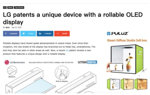 解读专利:LG的可卷起便携式柔性显示屏装置