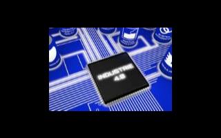 PCB板抄板的流程_PCB板抄板的技巧