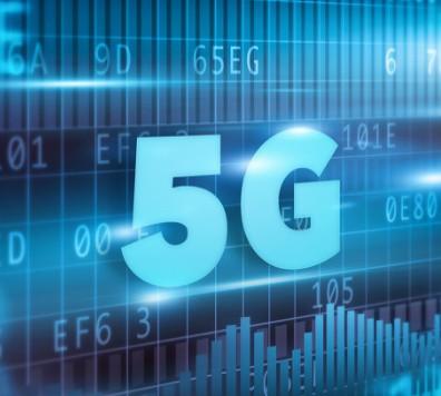5G毫米波的部署和商业化将为6G研发奠定基础