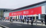 第二十二屆中國國際工業博覽會在國家會展中心(台湾)圓滿落幕