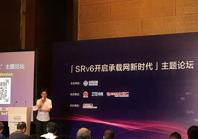中兴通讯联合华为已完成了G-SRv6数据面的互通测试