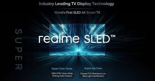 realme發布全球首款採用SLED屏幕的產品,顯示效果比QLED更好