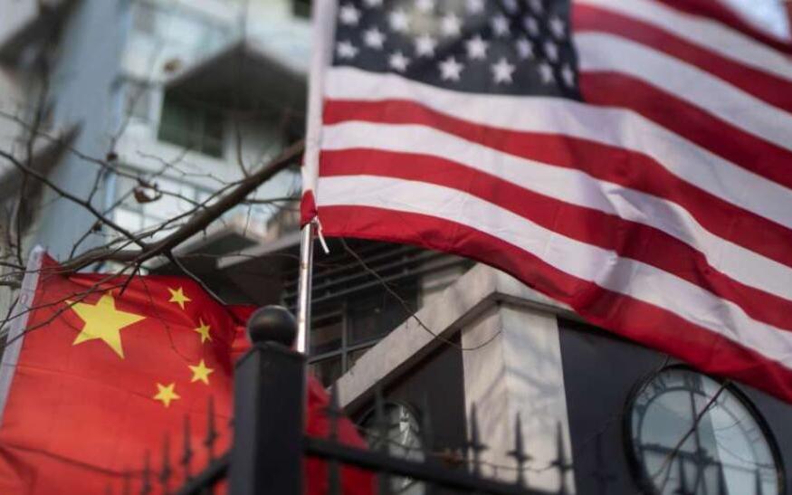 传美国将对中芯国际祭出出口禁令 华为郭平在全连接...
