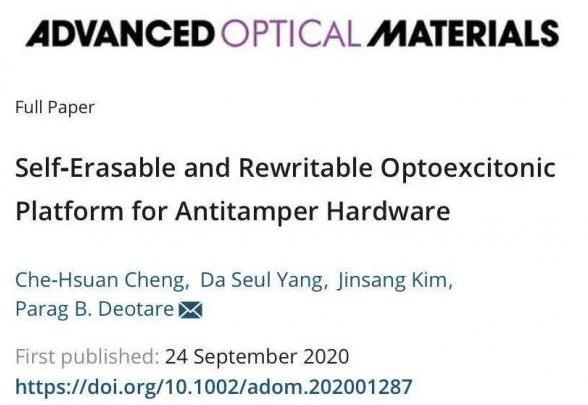 科学家发明新型自擦除芯片,可防止假冒电子产品或敏感货物被篡改
