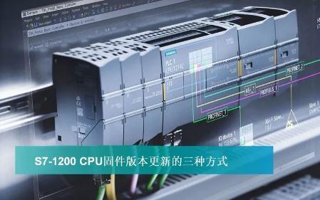 S7-1200 CPU可使用存儲卡、使用TIA ...