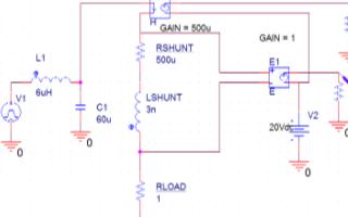 分流电感在并联电阻测量电路中的应用及重要性分析