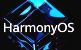 快讯:鸿蒙2.0发布,明年华为手机将全面支持