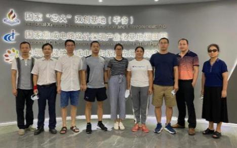 深圳市信息职业技术学院一行九人来访国家芯火深圳双创平台及深圳微纳研究院