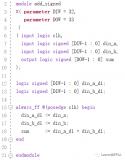 采用RTL代碼描述位寬相同的兩個數相加或相減