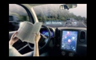 蔚来汽车正式发布了Navigate on Pilot领航辅助功能