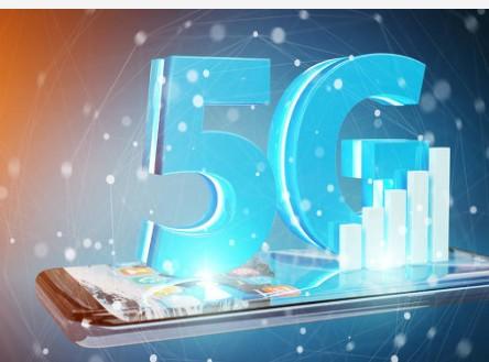 加快推动5G与实体经济融合发展的三项建议