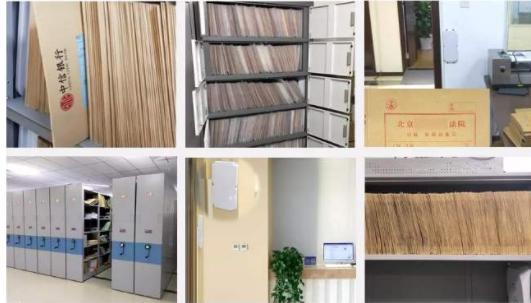 RFID技術的快速發展給檔案管理的自動化、智能化帶來了助推作用
