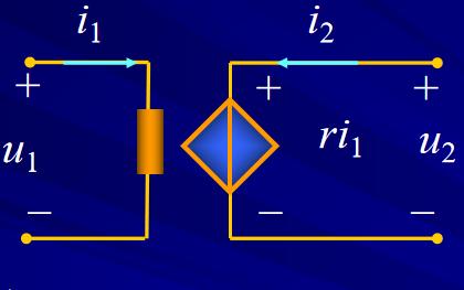 电路模型和电路定律的学习课件免费下载