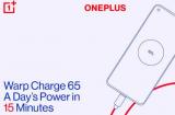 OnePlus 8T将提供65W快速充电支持
