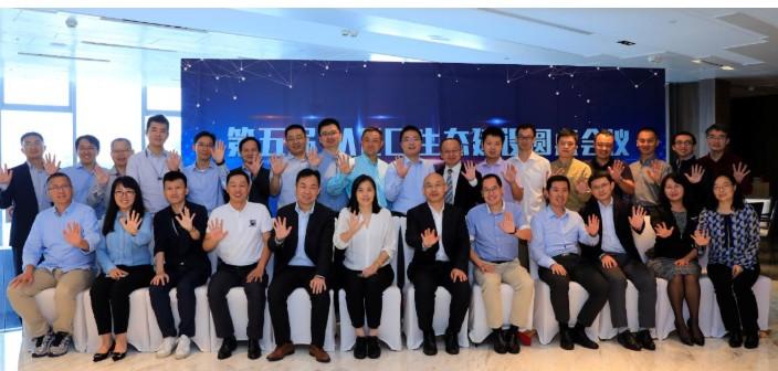 华为携手中国联通共同打造开放的MEC应用体系和MEC社区