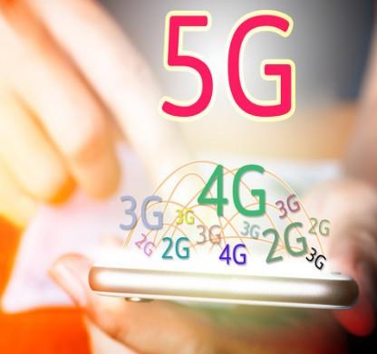 山东省:持续推进5G网络建设和行业应用的发展