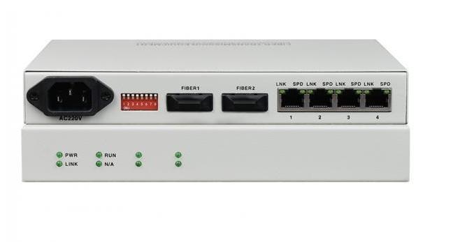 什么是单模单纤光纤收发器?