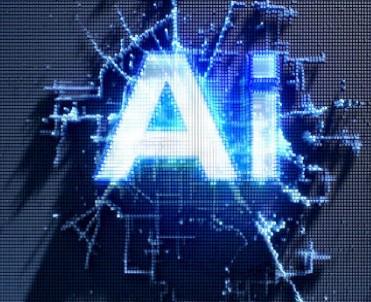 人工智慧在IT運營中的作用正在迅速增長