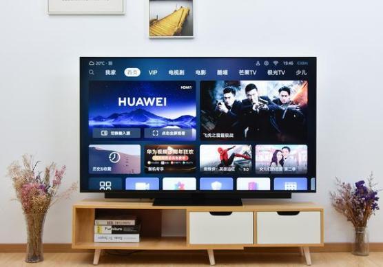 打破传统电视行业的束缚,搭载鸿蒙系统的新款智慧屏...