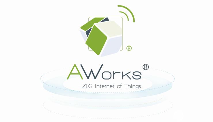 立功科技推出AWorksOS下一代嵌入式軟件開發平臺