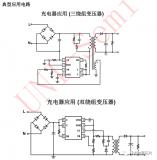 U6235电源IC特点和封装形式