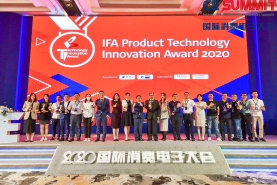 """IFA产品技术创新大奖""""健康家电、可穿戴设备、8K画质、智能机器人""""成获奖关键词"""