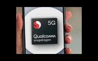 三星将为Snapdragon生产兼容5G的Sna...