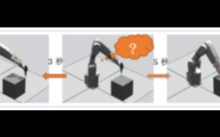 ABB机器人的数据类型相关问题的解答