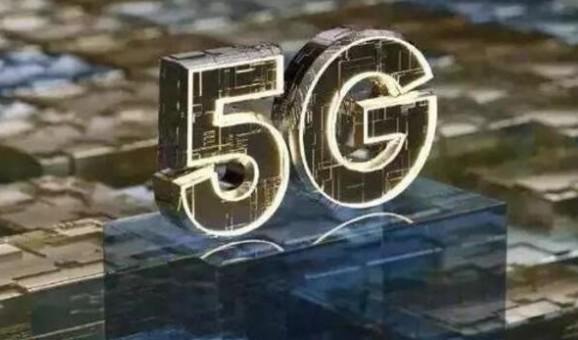 如何在工业方面用5G信号覆盖来完成一些更好的智能化管控?