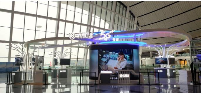 5G互动体验区首次落地大兴机场,创新科技激发旅客互动体验热情