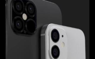 苹果的iPhone 12 Pro具有120Hz刷新率显示可能不会发生