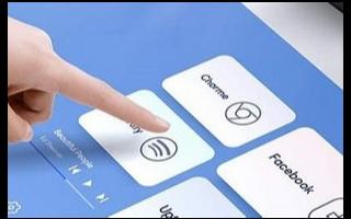 投影仪内的Android平板电脑