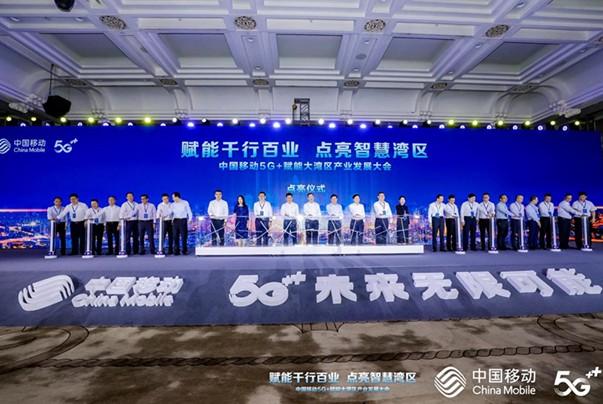 中国移动向智慧园区4.0方向衍进,构建智慧园区产业良好新生态