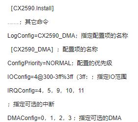 老式ISA设备的WDM驱动程序的开发与实现