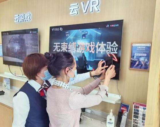 中国电信湖北首家5G+MEC智慧营业厅在武汉洪山广场建成亮相