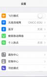 苹果appstore无法连接怎么办?