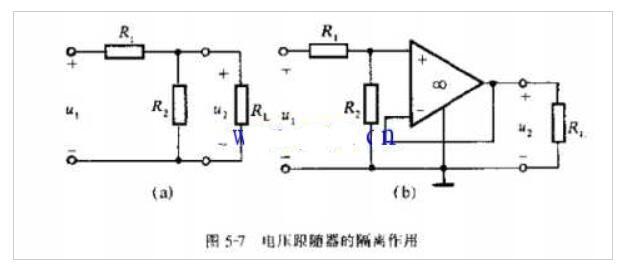 电压随从器的隔离作用