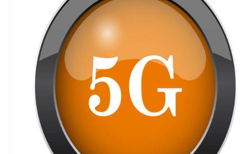5G给网络信息传播带来了什么样的变革