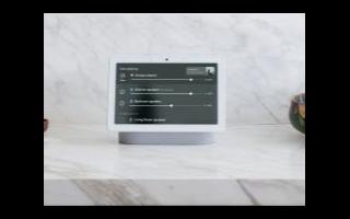 Google将推出一项功能,使多房间音频更易于调整