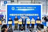 紫光国芯携手合作伙伴推动中国安防半导体产业
