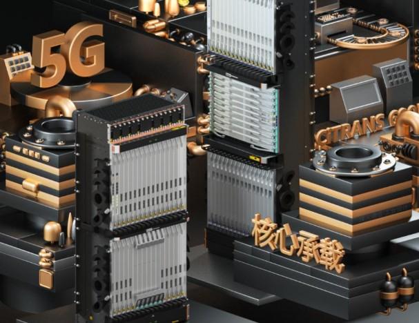 中国移动支持低时延和网络切片,实现了分组与TDM的融合