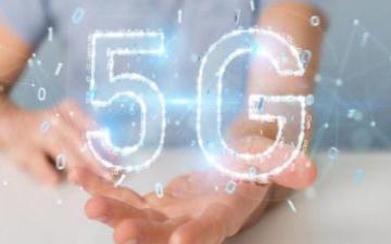 欧盟委员会敦促欧盟国家加速推出5G网络 提振经济
