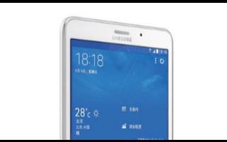 三星提供的最新Galaxy Tab S7 +评测