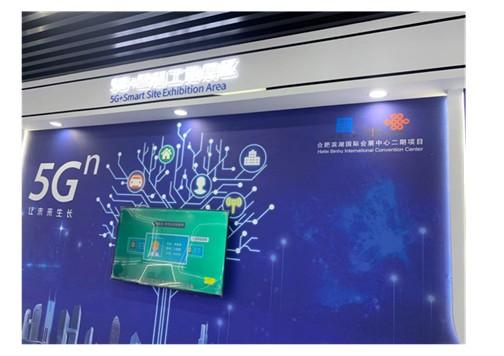 安徽联通与十七冶集团首次合作,全面深入推进5G+智慧建造